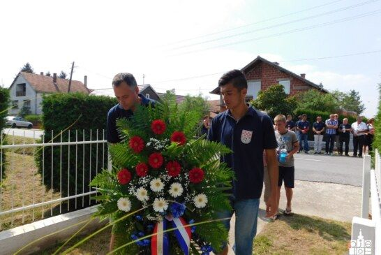 Obilježena 25. obljetnica pogibije hrvatskih branitelja Nikole Benkusa i Ante Tandare