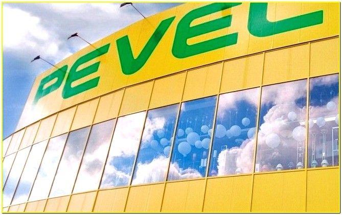 Izabrani novi članovi Nadzornog odbora Peveca