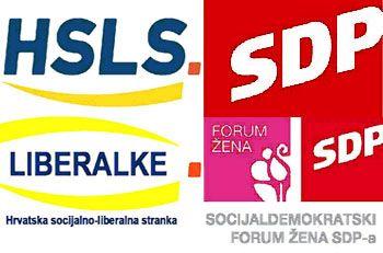 hsls sdp logo
