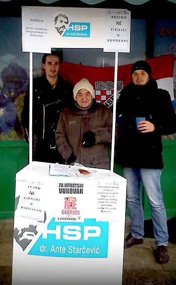 hsp as peticija vukovar 2013 1