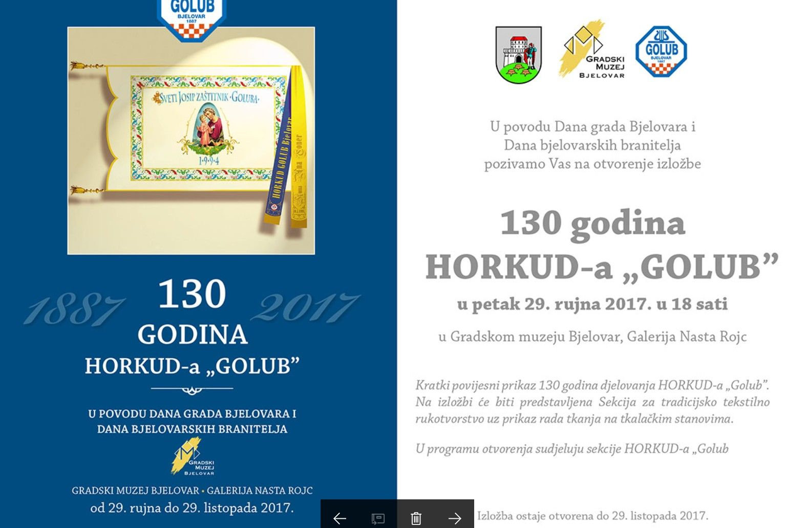 130 godina HORKUD-a