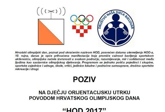"""POZIV NA DJEČJU ORIJENTACIJSKU UTRKU POVODOM HRVATSKOG OLIMPIJSKOG DANA – """"HOD 2017"""""""