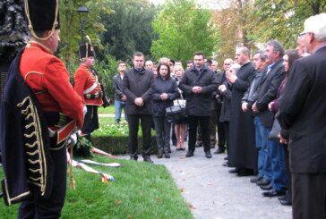 U Bjelovaru obilježena 26. obljetnica Dana neovisnosti Republike Hrvatske