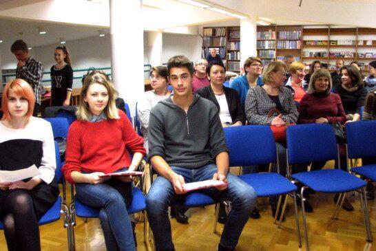 Održana promocija 11. Ljetopisa Komercijalne i trgovačke škole Bjelovar