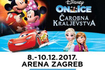 """Kupite ulaznice za  novi Disney On Ice show """"Čarobna kraljevstva"""""""