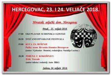 XXIV. dani hrvatskog pučkog teatra održat će se 23. i 24. veljače 2018.