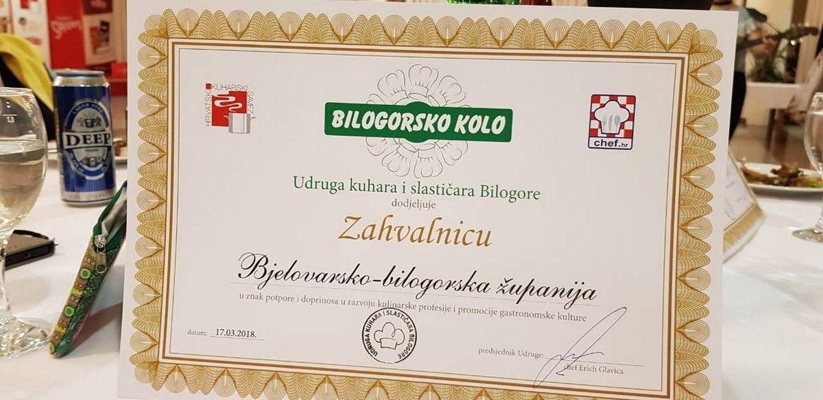 2018_kupkuhara_35