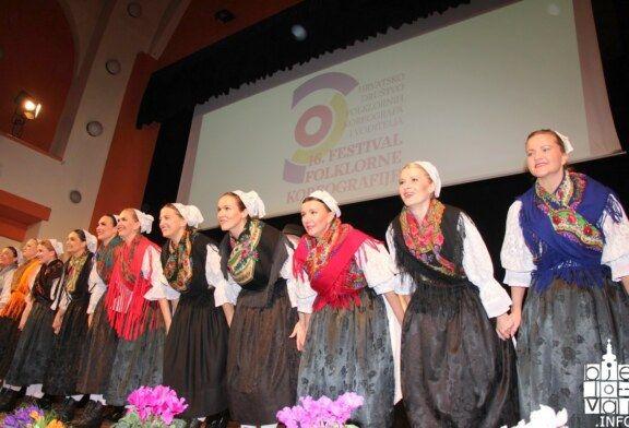 Bjelovar je bio domaćin natjecateljskog Festivala folklorne koreografije