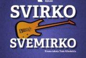 """Predstava bjelovarskog kazališta """"Svirko Svemirko"""" danas u 17,00 sati u Bjelovarskom kazalištu"""