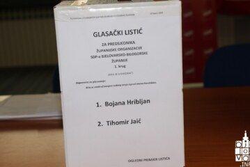 Situacija SDP-a Hrvatske prelomila se na županijske izbore SDP-a Bjelovarsko-bilogorske županije