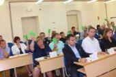 Vijećnici jednoglasno odlučili: Za sve osnovnoškolce s područja grada Bjelovara 300 kuna za kupnju udžbenika i radnih bilježnica