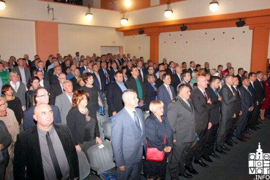 U Bjelovaru održana svečana sjednica povodom Dana grada i Dana bjelovarskih branitelja