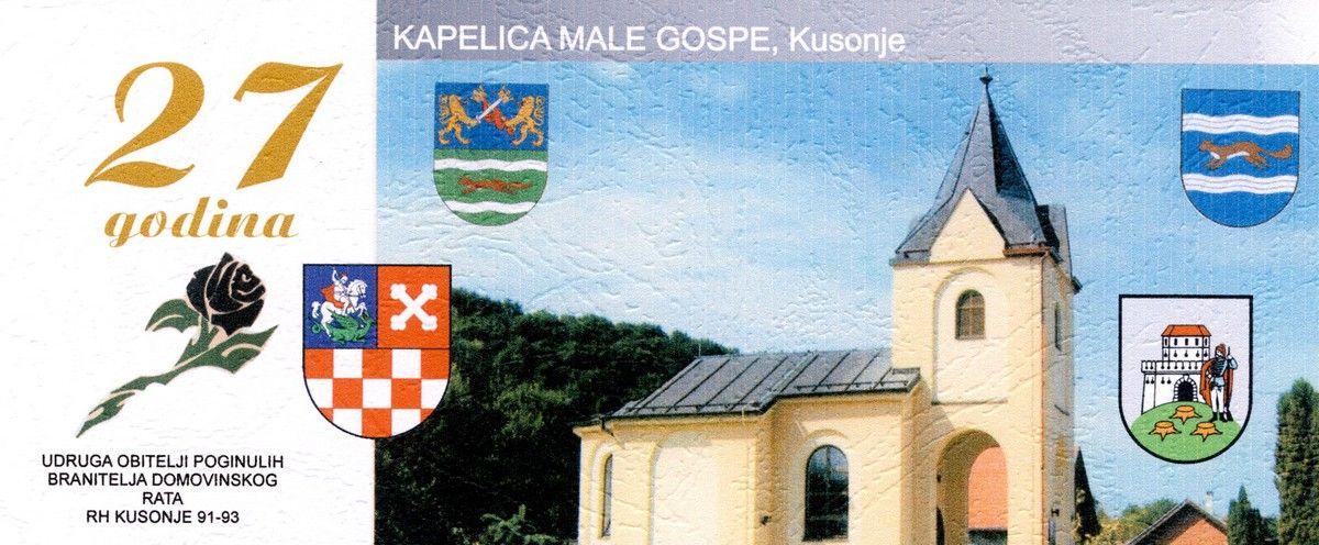Poziv građanima povodom obilježavanja 27. obljetnica pogibije bjelovarskih branitelja u Kusonjama 1991.