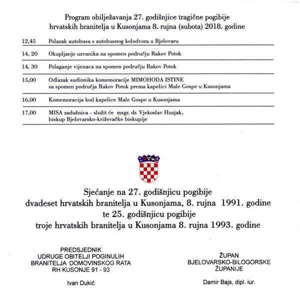 2018 foto bjelovar kusonje 2