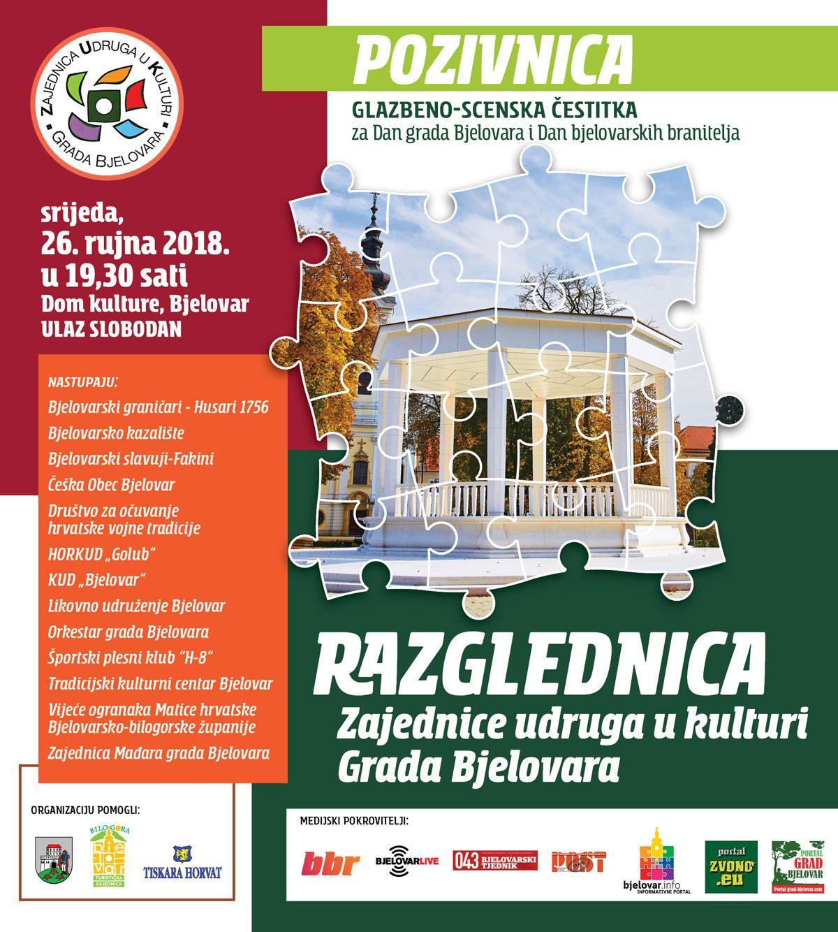 """Pred nama je kulturni program """"Razglednica Zajednice udruga u kulturi Grada Bjelovara"""""""