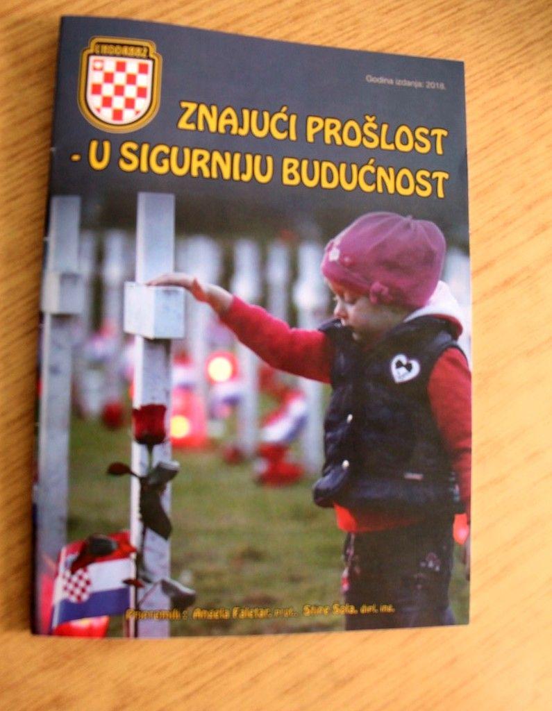 2018_Vukovar_test_14