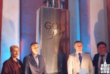 Predstavljen najveći parfem na svijetu u kojem se nalazi 500 tisuća zlatnih listića: Vrijedan 10 milijuna kuna