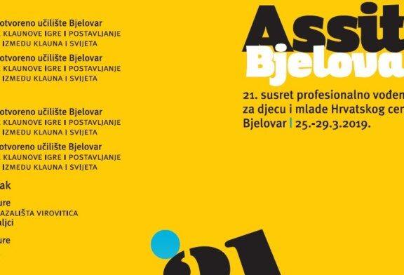 Bjelovar: susret profesionalno vođenih kazališta za djecu i mlade HC Assitej počinje 25. ožujka