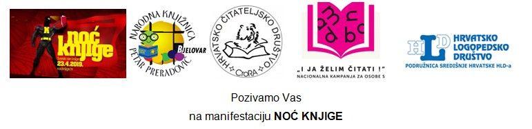 Bjelovar: NOĆ KNJIGE na Dječjem odjelu Narodne knjižnice