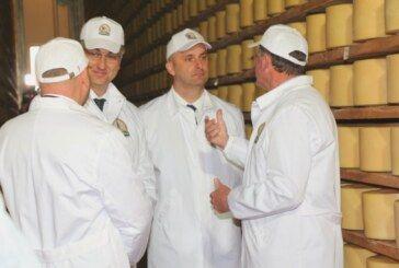 Bjelovarska Sirela dobila novu moderniziranu tvornicu vrijednu 43,5 milijuna kuna