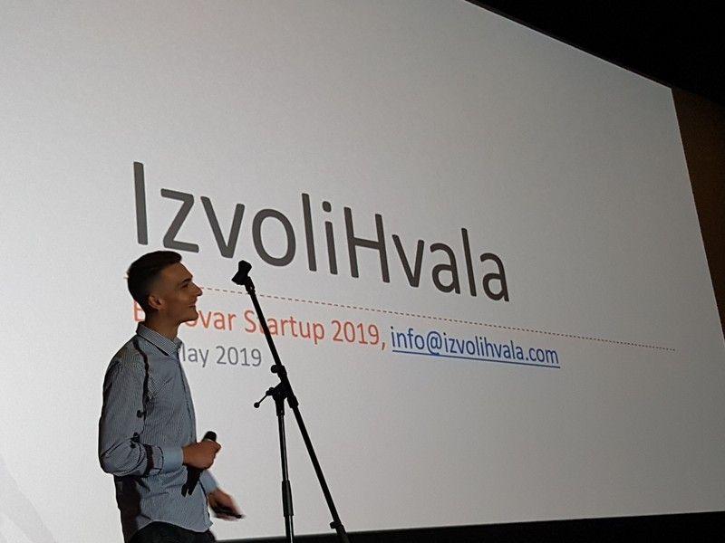 2019_startup_17