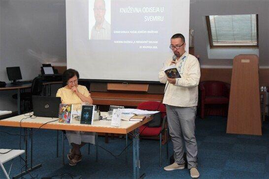 Promocija knjiga pjesama Kozmolom i Odsečeni od svetla pjesnika Gorana Gatalice