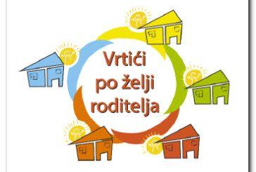 Bjelovarski vrtići imaju novu audio-vizualnu opremu