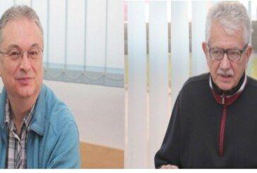 Udruga tjelesnih invalida Bjelovar: Radionice osnove informatike i e-Građani