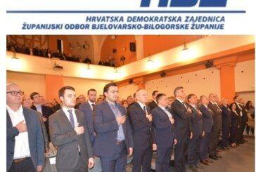 HDZ BBŽ: Zahvalio svim biračima – Čestitao pobjedniku Zoranu Milanoviću