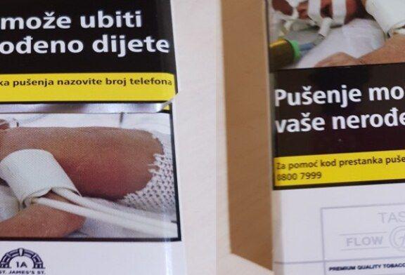 POSKUPLJUJU CIGARETE i BEZALKOHOLNA PIĆA s više šećera: Koliko će koštati? – bjelovar.info