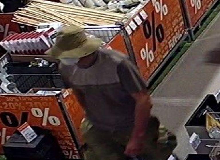 Policija traži pomoć: Prepoznajete li osobu s fotografija?